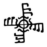 Islandsk magični talismani ginfaxi
