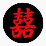 Kineski Simbol Dvostruke Srece