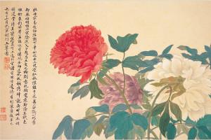 bozur cvet strasti, lepote i bogatstva