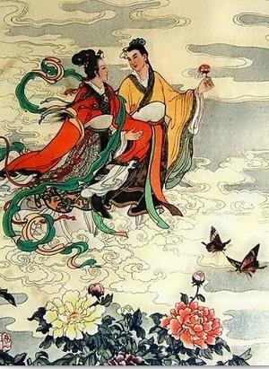 kineski leptir ljubavnici