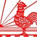 Kineski Simbol Napretka i Vernosti – Petao