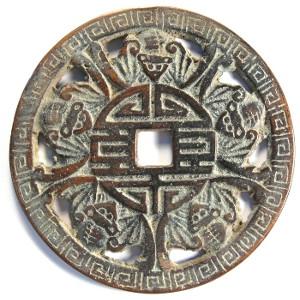 kineski simbol pet blagoslova