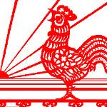 petao kineski simbol vernosti